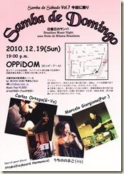 fly2010.12.19
